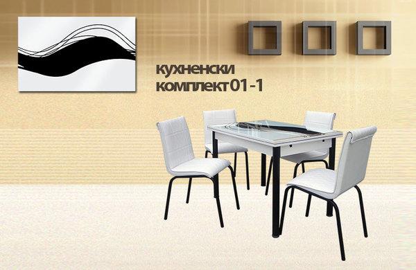 Кухненски комплект 01-1